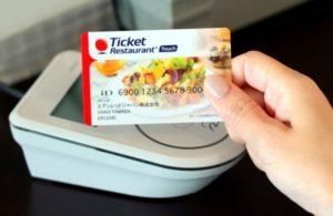 Carte ticket restaurant - Blog SFAM