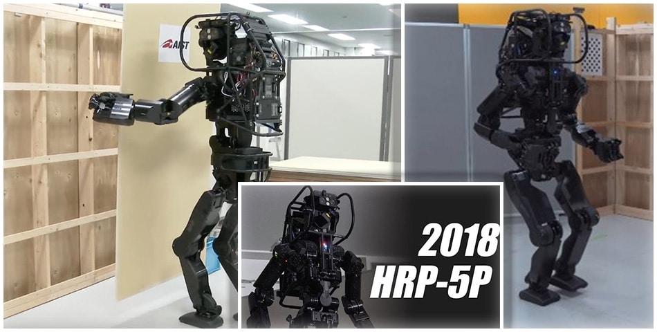 Robot bâtiment hrp 5 - Blog SFAM