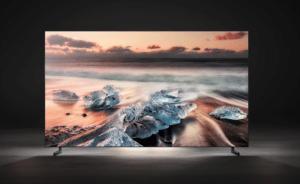 Samsung TV QLED 8K - Blog SFAM