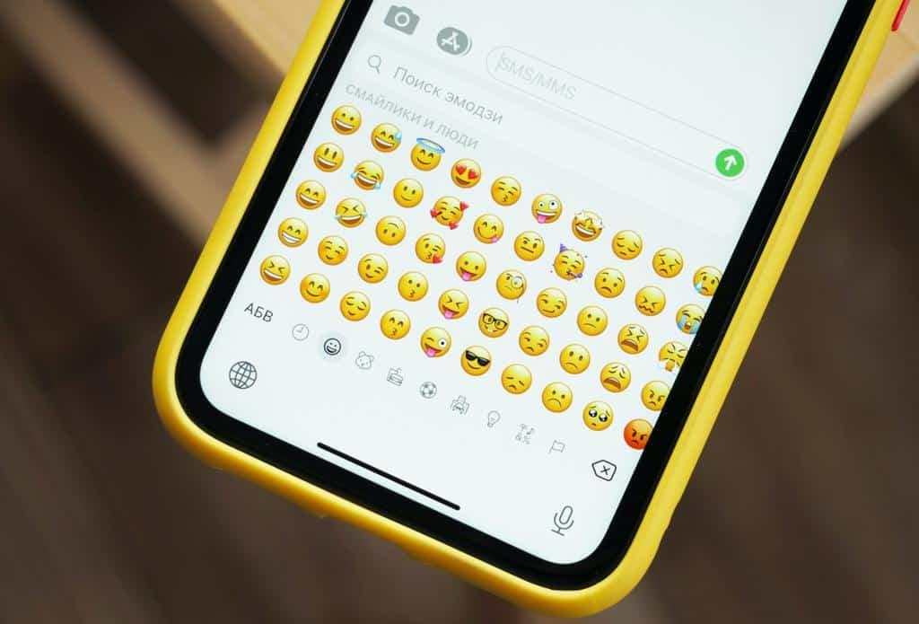 Whatsapp Emojis 2021